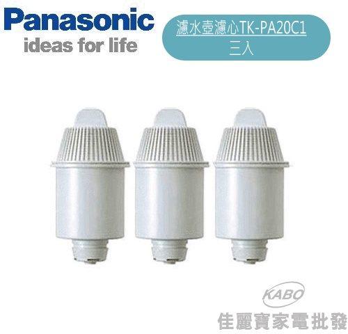 【佳麗寶】-Panasonic國際牌濾水壺濾心【TK-PA20C3】-0