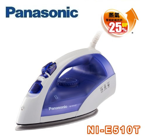【佳麗寶】-(Panasonic國際)電熨斗【NI-E510T】-0