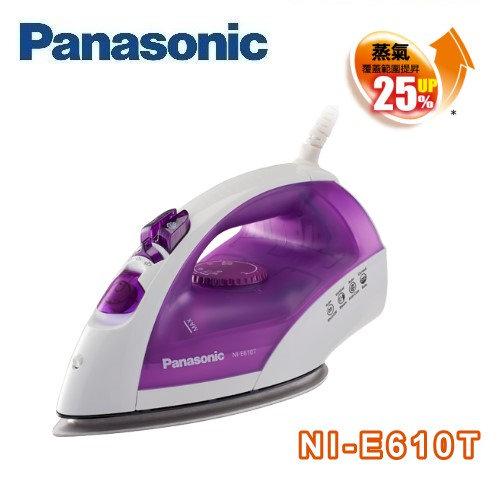 【佳麗寶】-(Panasonic國際)電熨斗【NI-E610T】-0