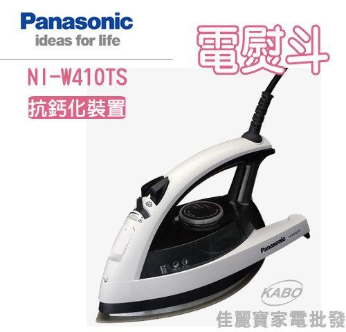 【佳麗寶】-(Panasonic國際)電熨斗【NI-W410TS】-0