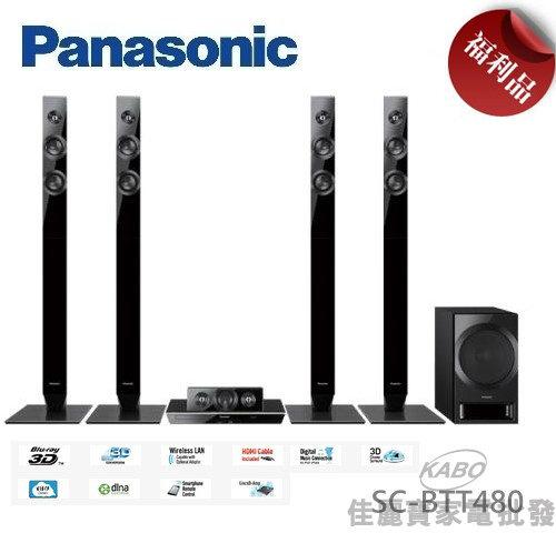 【佳麗寶】-►展示福利品◄(Panasonic國際牌)藍光家庭劇院組【SC-BTT480】-0