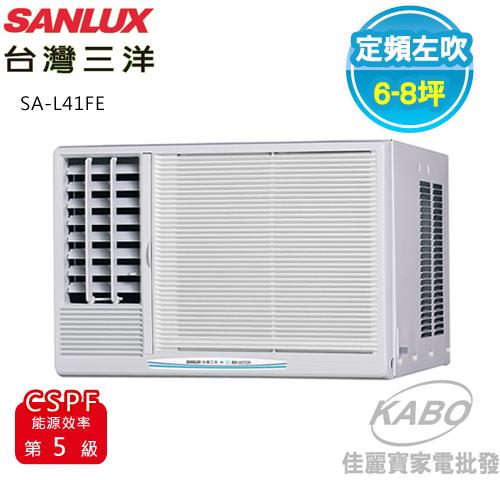 【佳麗寶】留言加碼折扣[送基本安裝]三洋窗型冷氣(約適用6~8坪)-SA-L41FE(左吹) / SA-R41FE(右吹)-4297