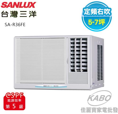 【佳麗寶】留言加碼折扣[送基本安裝]-三洋窗型冷氣(約適用5~7坪)-SA-L36FE(左吹) / SA-R36FE(右吹)-0