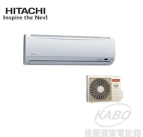 【佳麗寶】-來電享加碼折扣(含標準安裝)日立6-8坪 精品冷暖型 一對一分離式冷氣RAS-40YK1/RAC-40YK1-0