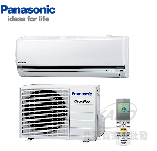 【佳麗寶】-來電享加碼折扣(含標準安裝)國際4-5坪K系列變頻單冷分離式冷氣CS-K28BA2/CU-K28BCA2-0