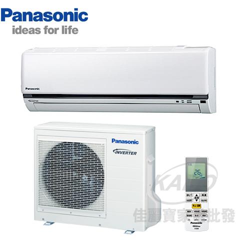 【佳麗寶】-來電享加碼折扣(含標準安裝)國際7-10坪K系列變頻單冷分離式冷氣CS-K50BA2/CU-K50BCA2-0
