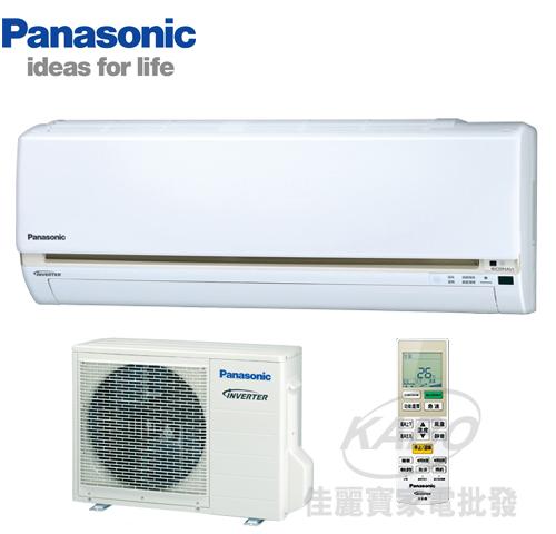 【佳麗寶】-來電享加碼折扣(含標準安裝)國際3-5坪LJ單冷分離式冷氣CS-LJ22BA2/CU-LJ22BCA2-0