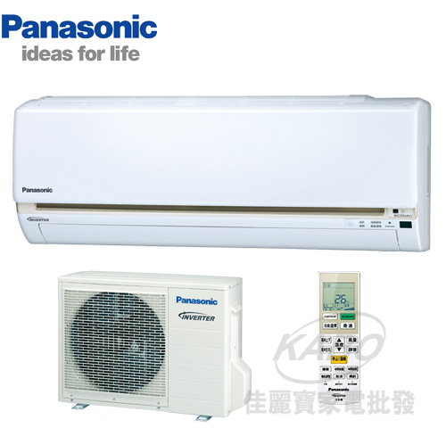 【佳麗寶】-來電享加碼折扣(含標準安裝)國際4-6坪LJ單冷分離式冷氣CS-LJ28BA2/CU-LJ28BCA2-0