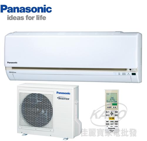 【佳麗寶】-來電享加碼折扣(含標準安裝)國際6-8坪變頻冷暖分離式冷氣CS-LJ40BA2/CU-LJ40BHA2-0