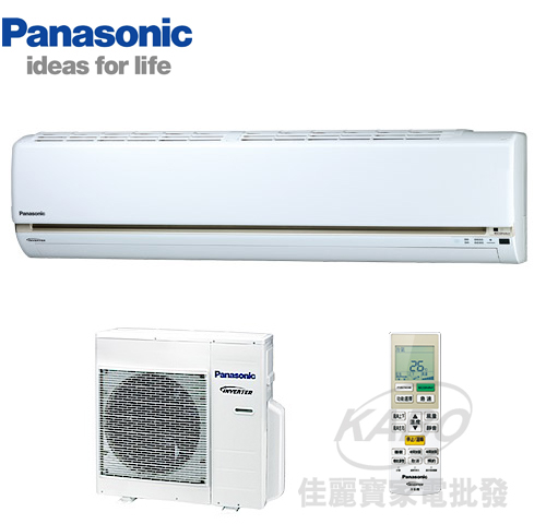 【佳麗寶】-來電享加碼折扣(含標準安裝)國際16-20坪變頻冷暖分離式CS-LJ90BA2/CU-LJ90BHA2-0