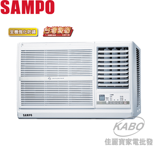 【佳麗寶】-來電享加碼折扣(含標準安裝)(SAMPO聲寶)變頻單冷窗型冷氣(4-6坪) AW-PC28D1/AW-PC28DL-6423