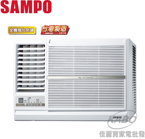 【佳麗寶】-來電享加碼折扣(含標準安裝)(SAMPO聲寶)變頻單冷窗型冷氣(4-6坪) AW-PC28D1/AW-PC28DL-0