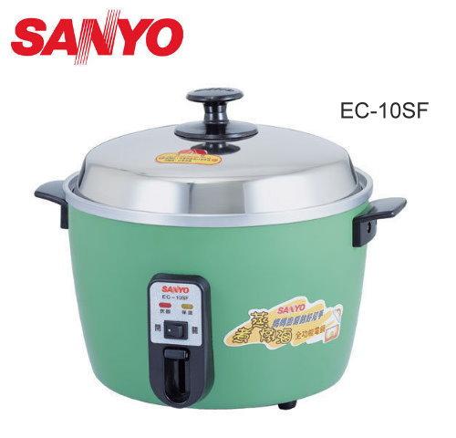 【佳麗寶】-(SANYO)電鍋-十人份【EC-10SB】-(附蒸架)-0
