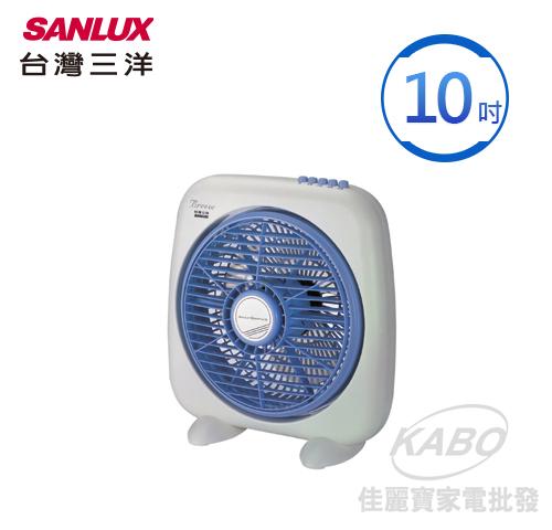 【佳麗寶】留言再特價-(台灣三洋SANLUX)10吋箱扇 電風扇SBF-1000A1-0