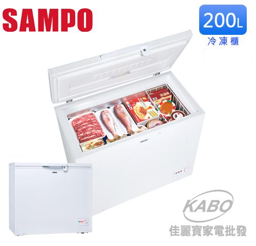 【佳麗寶】-來電享加碼折扣(SAMPO聲寶)上掀式冷凍庫-200公升【SRF-201G】-0