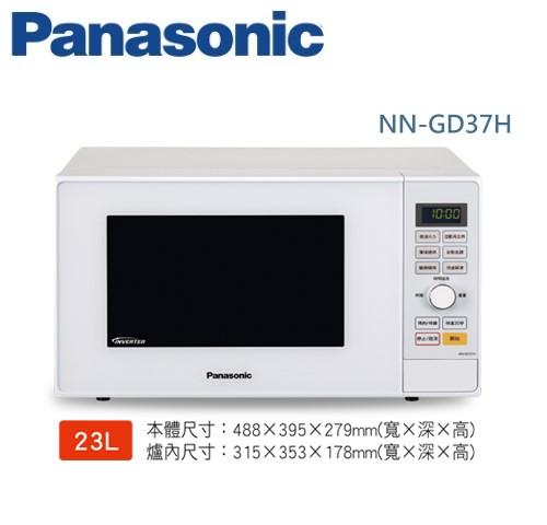 【佳麗寶】-留言享加碼折扣(Panasonic國際)23L微電腦變頻燒烤微波爐【NN-GD37H】-0