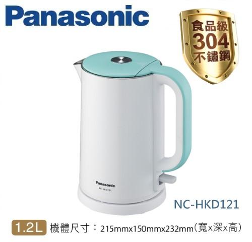 【佳麗寶】-(國際牌Panasonic)1.2L雙層隔熱電水壺 NC-HKD121-0