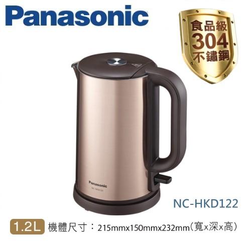 【佳麗寶】-(國際牌Panasonic)1.2L雙層隔熱電水壺 NC-HKD122-0