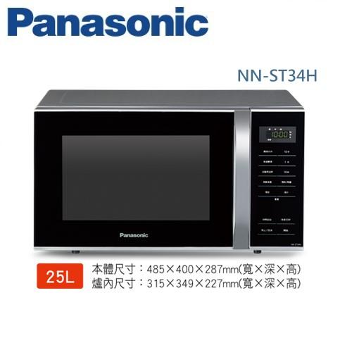 【佳麗寶】-留言享加碼折扣(Panasonic國際)25L微電腦微波爐【NN-ST34H】-0