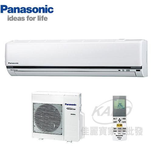 【佳麗寶】-來電享加碼折扣(含標準安裝)國際牌12-16坪K系列變頻單冷分離式冷氣CS-K80BA2/CU-K80BCA2-0