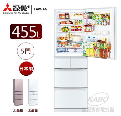 【佳麗寶】-留言享加碼折扣(Mitsubishi三菱)455L日本原裝鏡面變頻五門電冰箱MR-BC46Z-0
