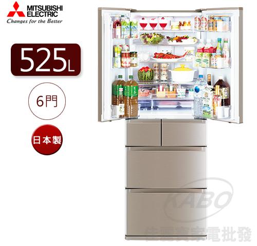 【佳麗寶】瘋搶購!!(Mitsubishi三菱)525L日本原裝變頻六門電冰箱MR-JX53C-0