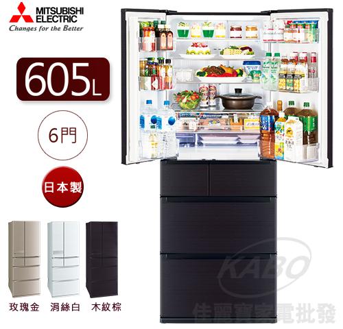 【佳麗寶】-留言享加碼折扣(Mitsubishi三菱)605L日本原裝變頻六門電冰箱MR-JX61C-0