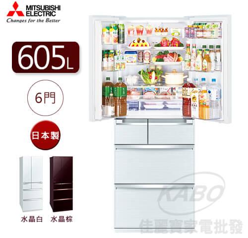 【佳麗寶】-留言享加碼折扣(Mitsubishi三菱)605L日本原裝變頻鏡面六門電冰箱MR-WX61C-0