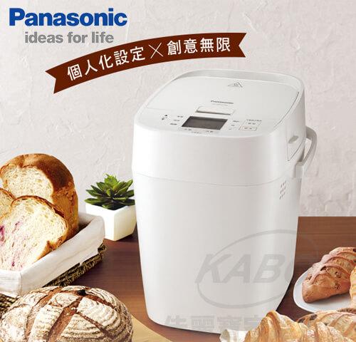 【佳麗寶】-留言加碼折扣(Panasonic國際)變頻製麵包機1斤 SD-MDX100 母親節好禮-0