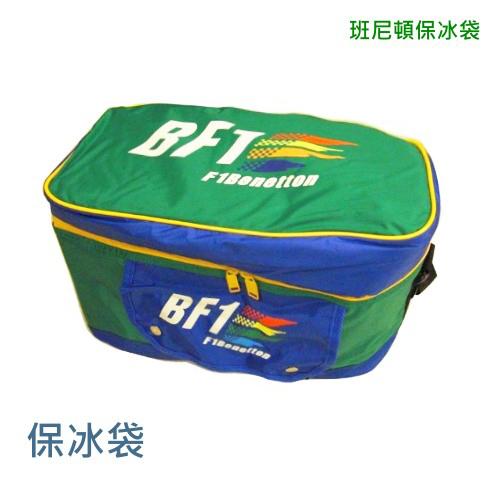 【佳麗寶】-15公升班尼頓保冰袋 保溫袋【班尼頓保冰袋】-0