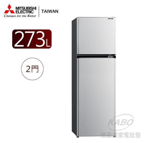 【佳麗寶】-留言享加碼折扣(Mitsubishi三菱)273L變頻雙門電冰箱MR-FV27EJ-0