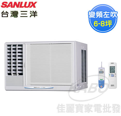 【佳麗寶】留言加碼折扣[送基本安裝] -三洋變頻窗型冷氣(約適用6~8坪)SA-L41VE1(左吹) / SA-R41VE1(右吹)-0