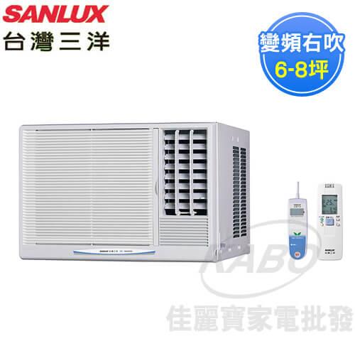 【佳麗寶】留言加碼折扣[送基本安裝] -三洋變頻窗型冷氣(約適用6~8坪)SA-L41VE1(左吹) / SA-R41VE1(右吹)-5541