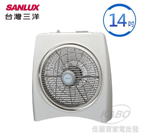 【佳麗寶】留言再特價-(台灣三洋SANLUX)14吋方形可定時箱扇 電風扇SBF-1400TA1-0