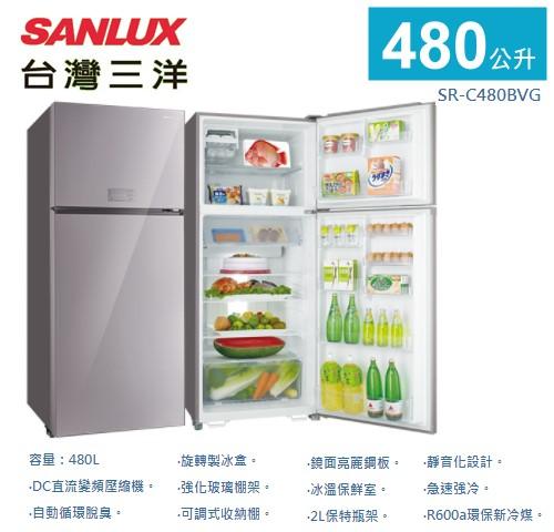 【佳麗寶】-留言加碼折扣《台灣三洋 / SANLUX 》變頻雙門冰箱-480L【SR-C480BVG】-0