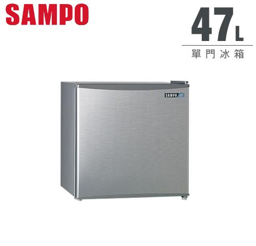 【佳麗寶】-來電享加碼折扣(SAMPO聲寶)47公升單門冰箱SR-B05-0