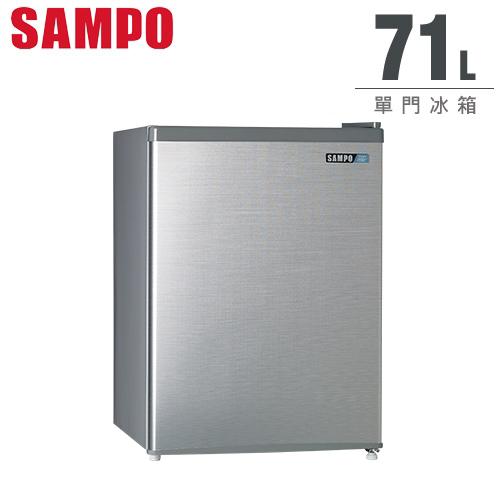 【佳麗寶】-來電享加碼折扣(SAMPO聲寶)71公升單門冰箱SR-B07-0