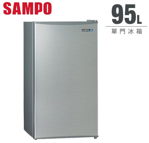 【佳麗寶】-來電享加碼折扣(SAMPO聲寶)95公升單門冰箱SR-B10-0