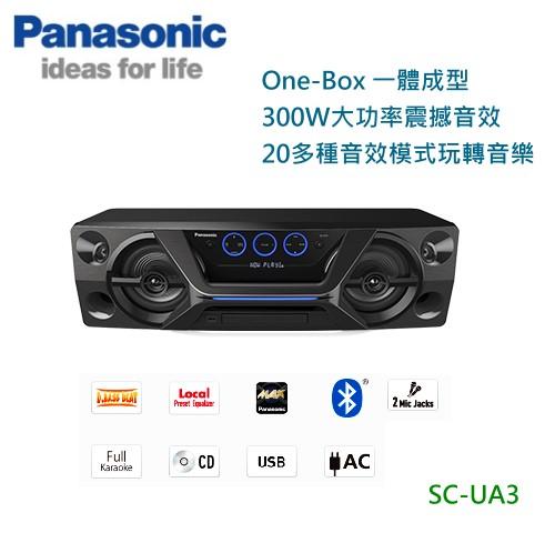【佳麗寶】-(Panasonic國際)國際牌藍牙/USB組合音響【SC-UA3-K】-0