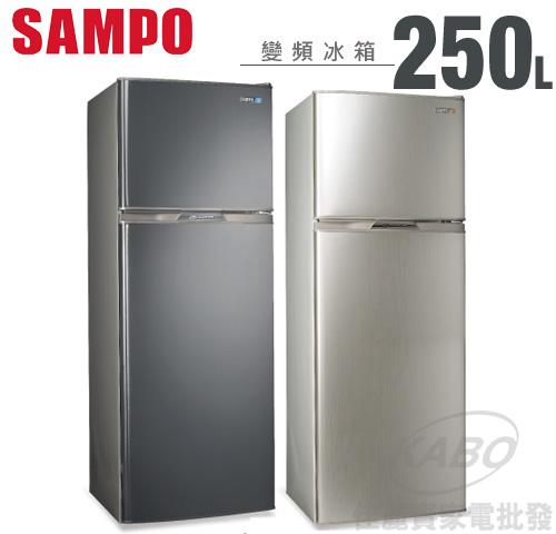 【佳麗寶】-來電享加碼折扣(SAMPO聲寶)250L極致節能雙門電冰箱SR-A25D-0