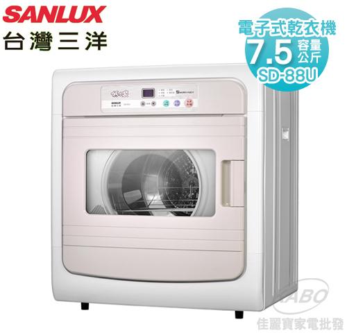 【佳麗寶】-(SANLUX台灣三洋)電子式乾衣機-7.5kg【SD-88U】-0