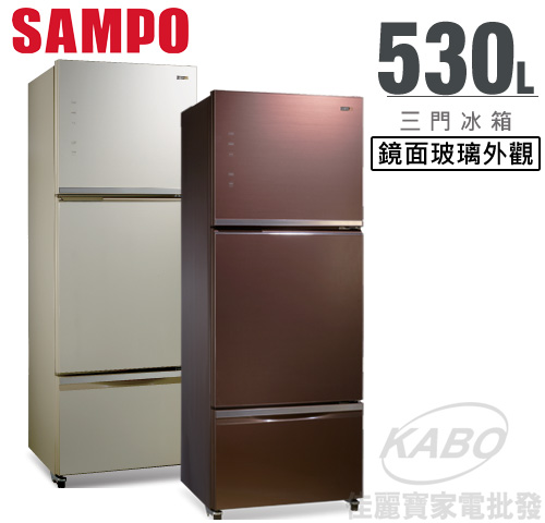 【佳麗寶】-來電享加碼折扣(SAMPO聲寶)530L變頻玻璃鏡面三門電冰箱SR-A53GDV -0