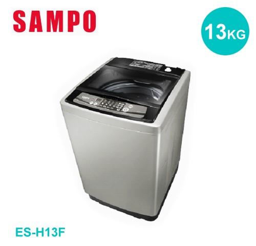 【佳麗寶】-來電享加碼折扣(SAMPO聲寶)13公斤洗衣機 (ES-H13F)-0