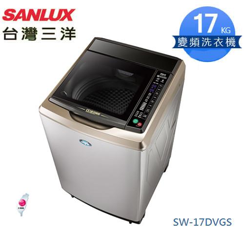 【佳麗寶】-留言加碼折扣(台灣三洋SANLUX) 17公斤DD直流變頻超音波單槽洗衣機 SW-17DVGS-0
