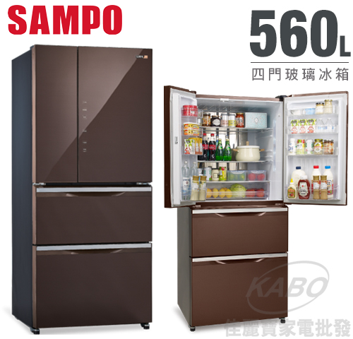 【佳麗寶】-來電享加碼折扣(SAMPO聲寶)560公升玻璃四門變頻冰箱SR-A56GDD-0