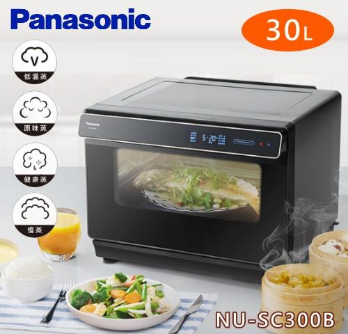 【佳麗寶】-來電享加碼折扣(Panasonic國際)30L蒸氣烘烤爐【NU-SC300B】蒸烤爐-0
