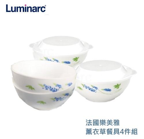 【佳麗寶】-(樂美雅Luminarc)薰衣草餐具4入組【樂美雅餐具】-0