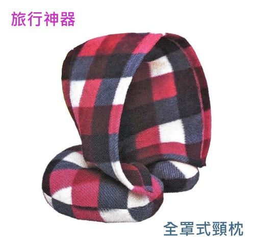 【佳麗寶】-(JOSEPHINE)全罩式頸枕/U型枕【頸枕】-0