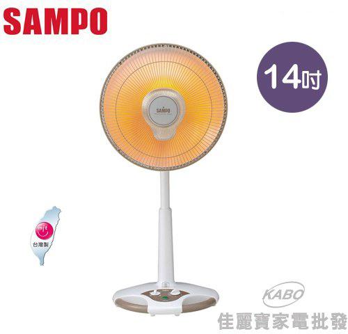【佳麗寶】(SAMPO聲寶)14吋鹵素定時電暖器HX-FD14F 下單前請先留言確認貨況-0