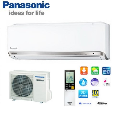 【佳麗寶】-留言享加碼折扣(國際)2-4坪PX型變頻單冷分離式冷氣CS-PX22FA2/CU-PX22FCA2(含標準安裝)-0